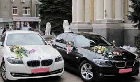 Як добратися до весілля?